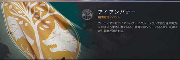 iron20151230