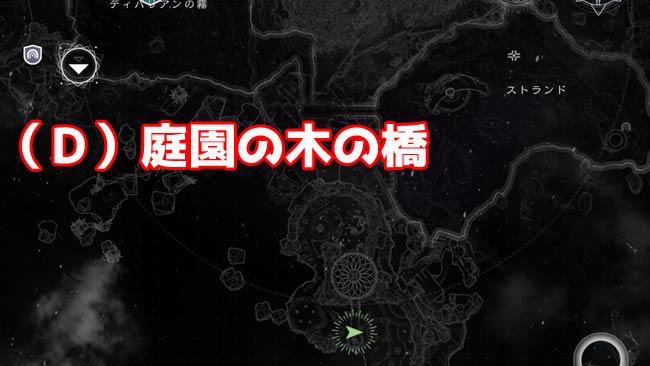 destiny2-season15-q6-5map
