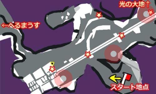 Destiny_moon_arc_map_key