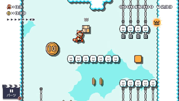 mariomaker2stage54_1