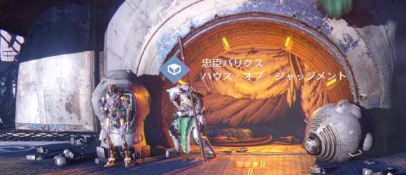 Destiny20160920q5