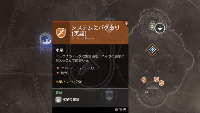 destiny2-2020-0909-20