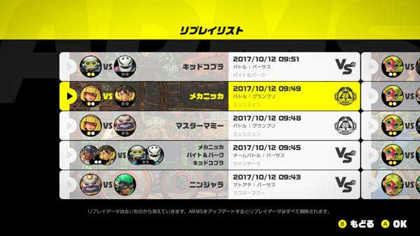 arms_update320_4