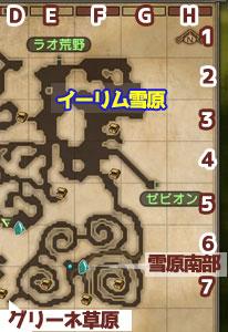 map_gleene2b