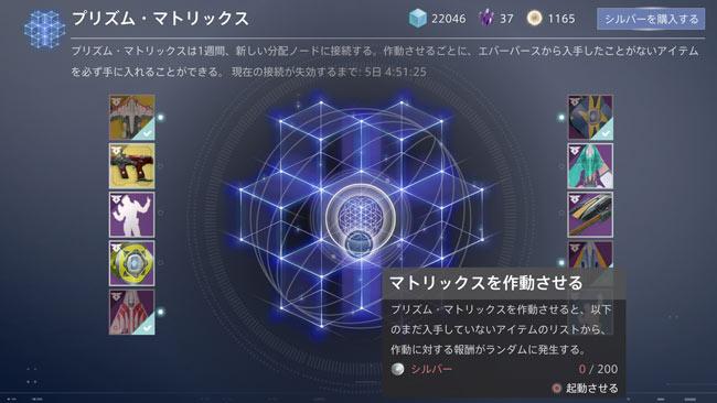 Destiny2up120pri