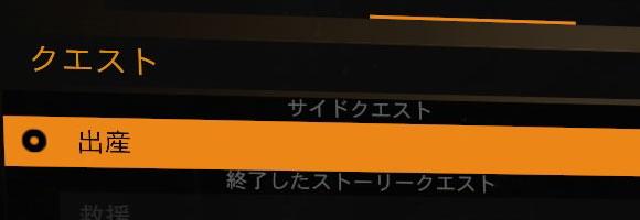 Dying_shusan