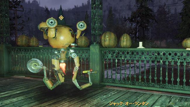 Fallout76_halloween5