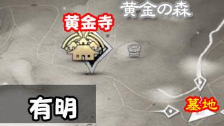 ghost-of-tsushima-korogi1-s