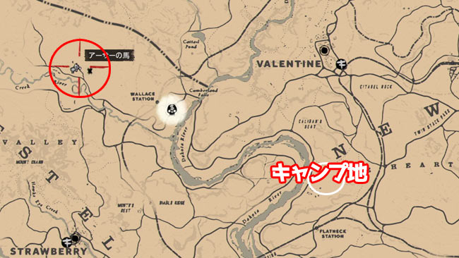 rdr2_strongweapo4map
