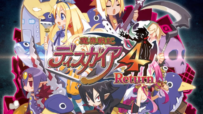 disgaea4return-b13