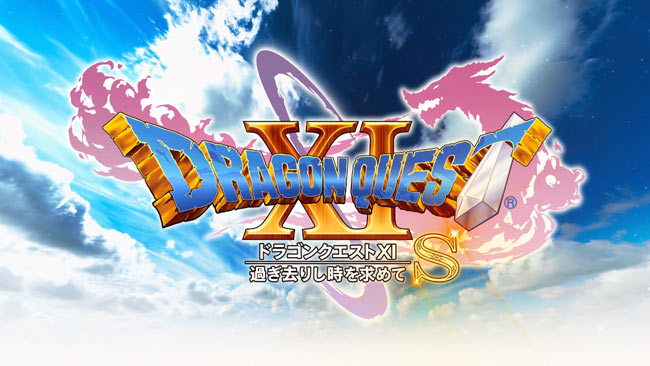 dq11s_5