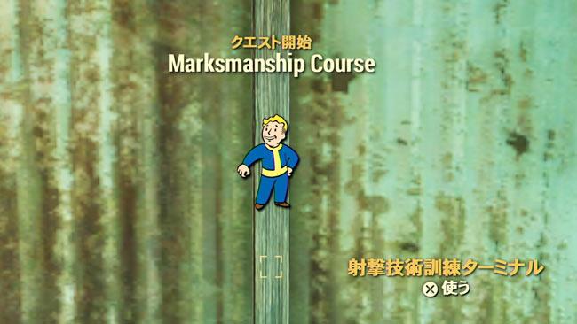 Fallout76_main14bacmarksman