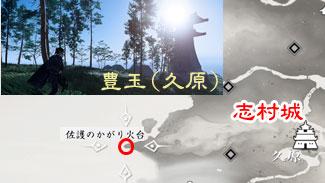 tsushima-kagaribi-6ss