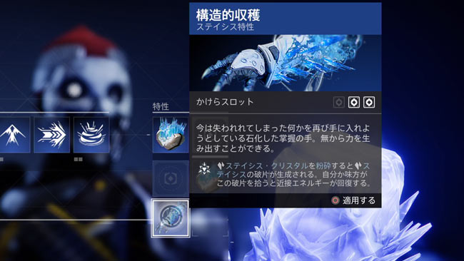 destiny2-y4-storyquest11-5