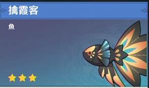 genshin-v21-event2-quest1-5