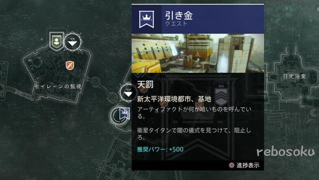destiny201901exotic1_7