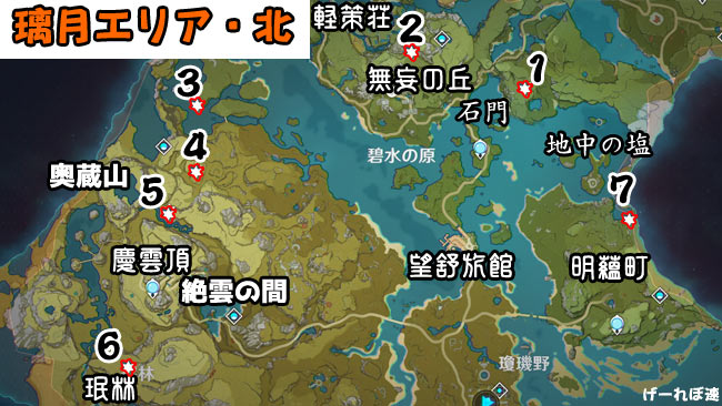 genshin-map-liyue-kita1