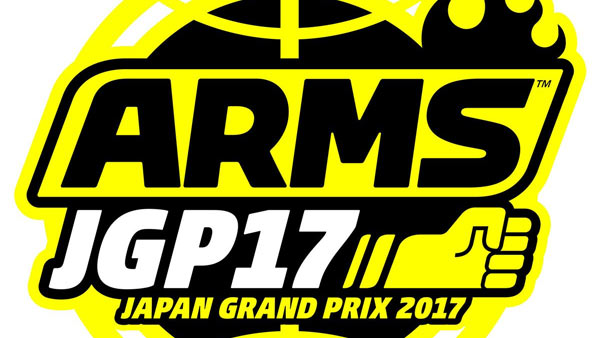 ARMS2017