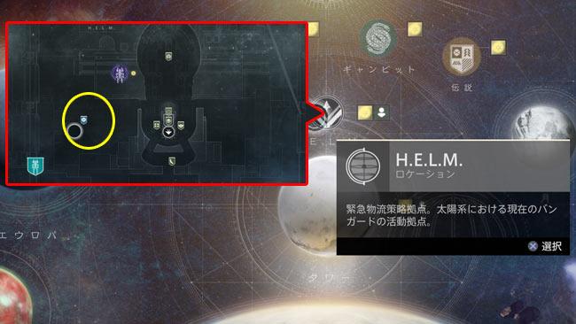 destiny2-pang-2021-0609-3