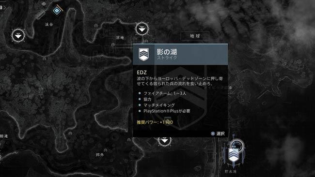 destiny2-s15-quest10-18