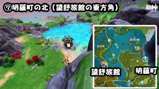 genshin-map-liyue-7ss