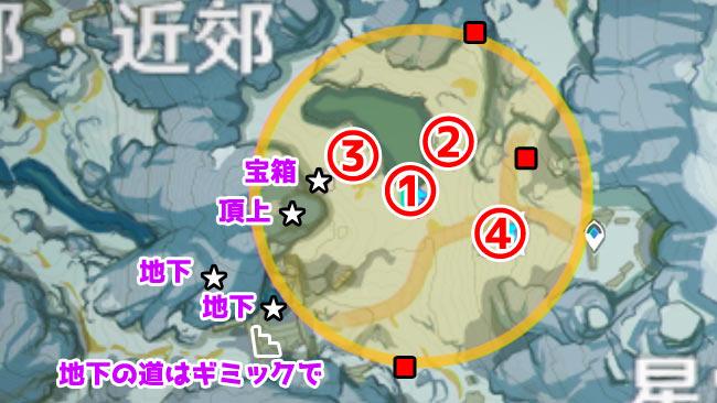 gensin-v12-quest2-2map
