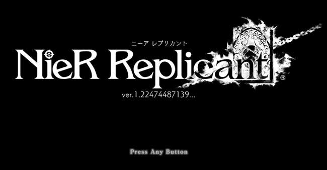 trophy-nier-replicant-v1.22