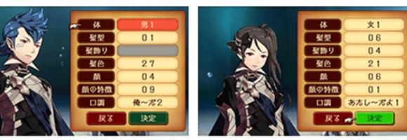 3dsFireEmblem_character