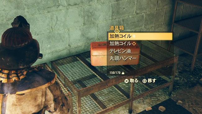 Fallout76_main9_2earlywarn5