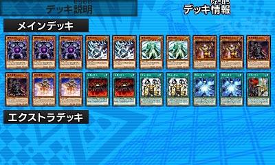 deck_advance
