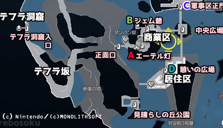 XENO-DE-story1-map2