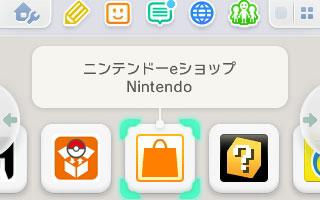 e-shop_code