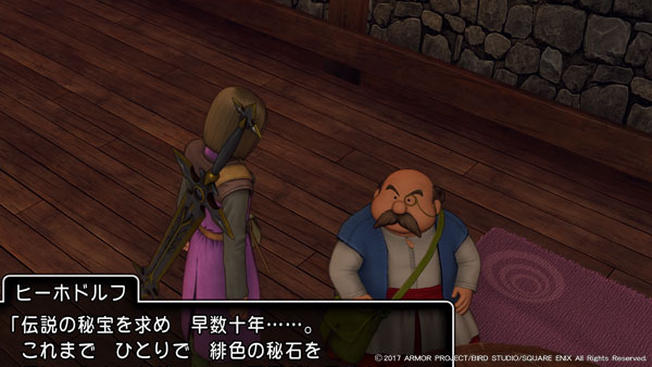 dq11quest54