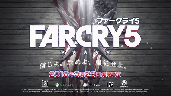 farcry5_04