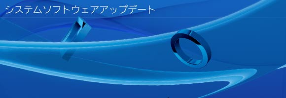 PS4UP25