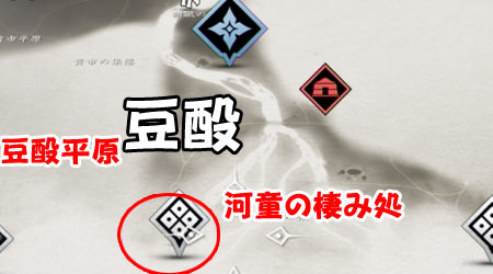 ghostof-tsushima-kusa-4-1SS