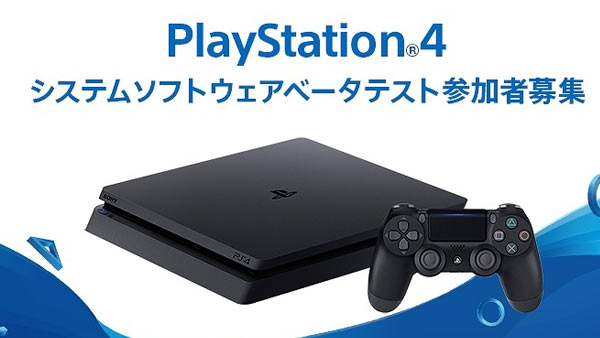 ps4sysbate