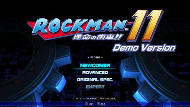 rockman11trial1