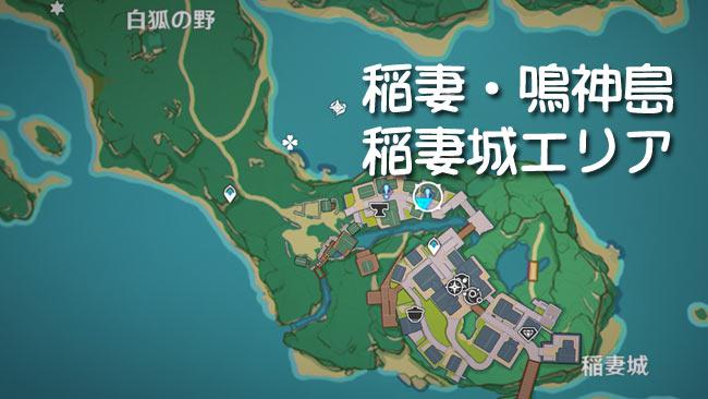gensin-v20-quest3map1