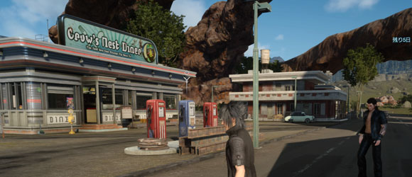 ff15town_reststop_curtis0