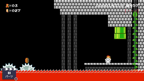 mariomaker2stage84_1