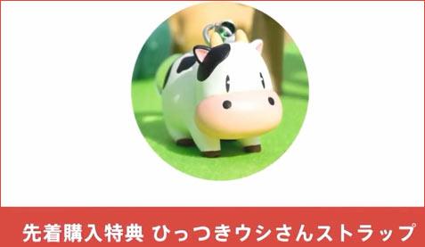bokumono1