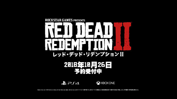 redemption2pv3_1