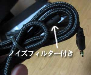 HyperXCloud_huzoku2