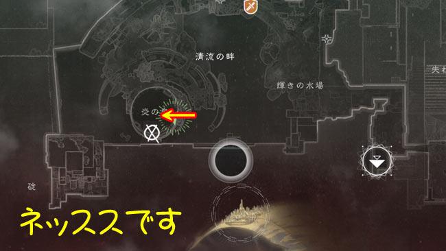 destiny2season7quest2eikou2