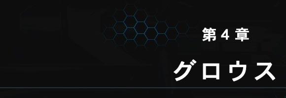 story_4_0