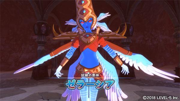 ninokuni_dlcfree3