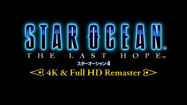 starocean07