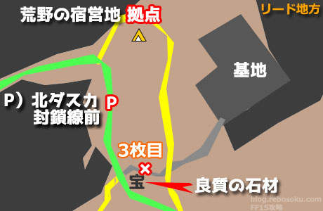 secret_map3mai_map1