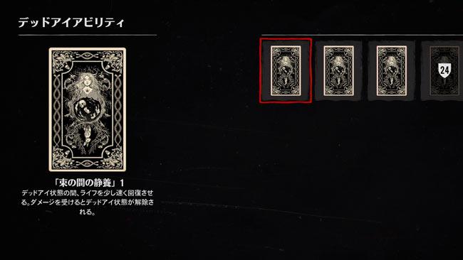 rdo_ability1